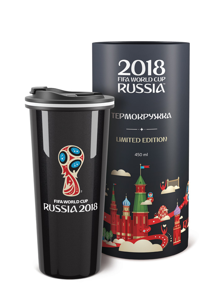 Термокружка TRAVEL BLACK EDITION (450ml)